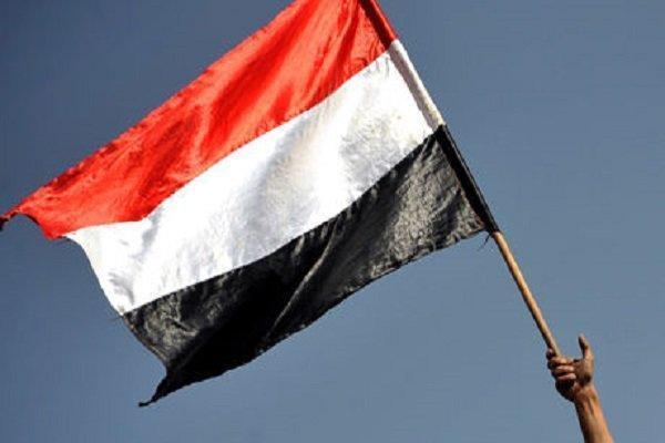آغاز به کار وزارت خارجه دولت مستعفی یمن در عدن