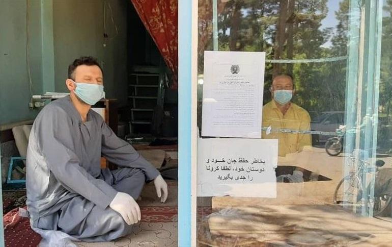 ابتلای 14525 نفر به کرونا در افغانستان، تعداد قربانیان به 249 تن رسید